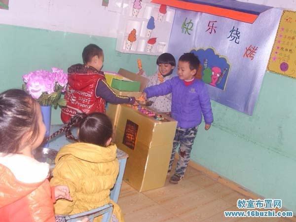 幼儿园餐厅烧烤区角环境布置图片:快乐烧烤