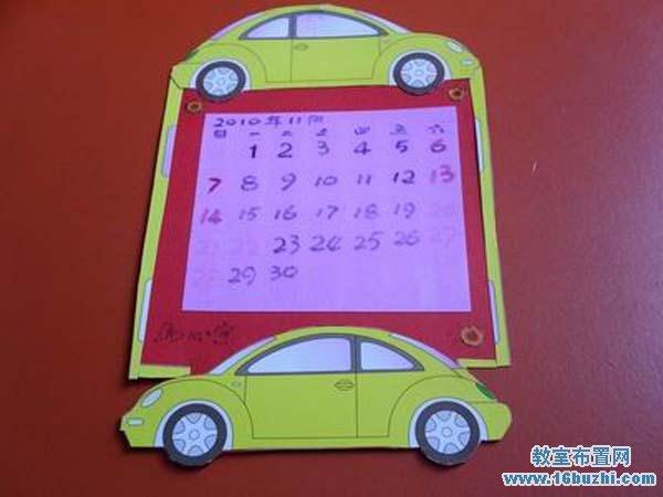 幼儿园中班日历表手工制作图片