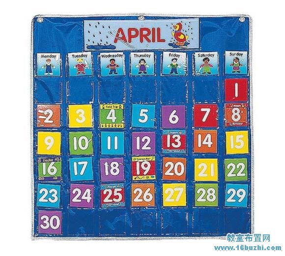 幼儿园班级日历挂历布置图片