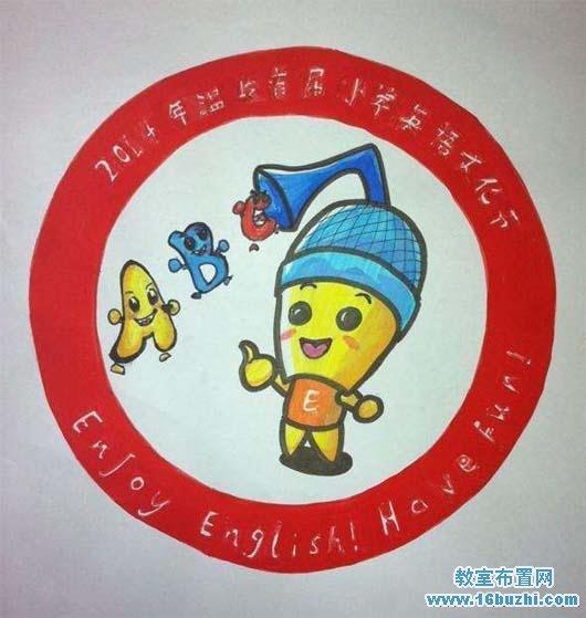 小学三年级卡通英语节标志logo设计图片