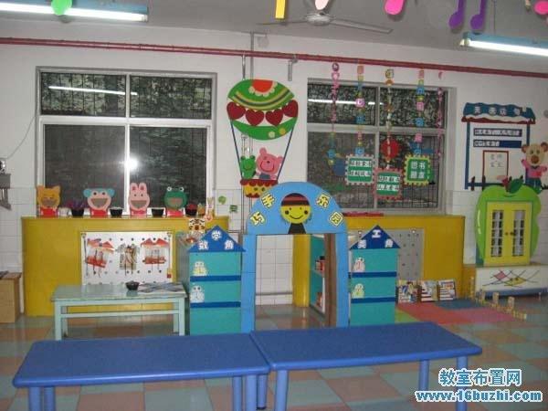 幼儿园学前班建构区设计图片:巧手乐园
