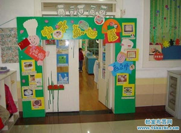 幼儿园楼道餐厅区角环境创设图片:关东煮