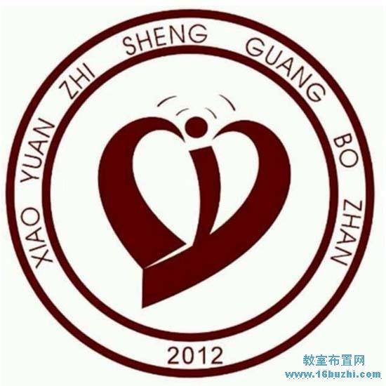 小学校园之声广播电台logo徽标设计图片
