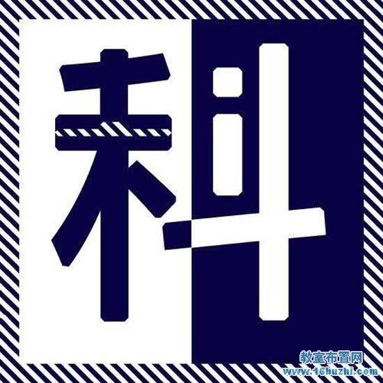 有创意的科技节徽标logo设计图案