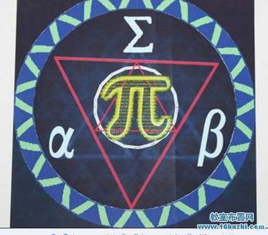 小学第六届数学节节徽logo设计与含义说明