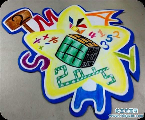 中学校园数学节节徽标志设计图片